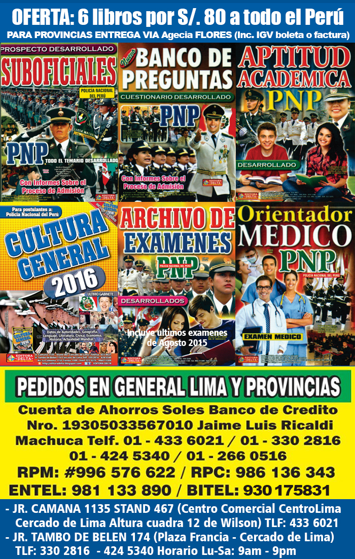 Preguntas De Examenes De Admision Cultura | newhairstylesformen2014 ...