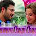 HAWARA CHUPI CHUPI Lyrics - Bangali Babu English Mem | Shaan