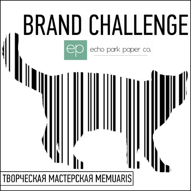 http://memuaris.blogspot.ru/2015/08/brand-challenge-echo-park-memuaris.html