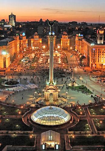 Рідне місто київ