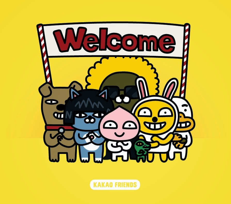 WHICH KAKAO FRIEND ARE YOU?