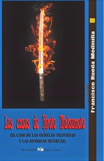 """Portada del libro """"Los casos de Hiroto Matsumoto"""""""
