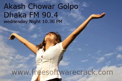 http://www.freesoftwarecrack.com/2014/08/dhaka-fm-904-akash-chowar-golpo-mp3.html