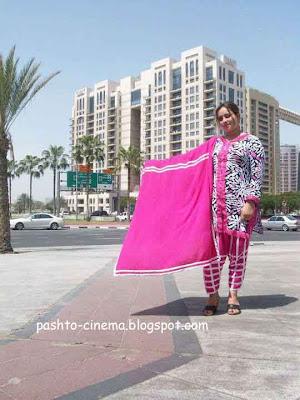 Pashto Film Heroine