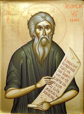 του αγίου Ανδρέα του δια Χριστόν Σαλού