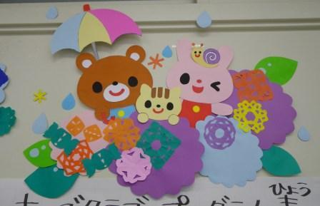 クリスマス 折り紙:季節の折り紙-ishikawa-kids.blogspot.com