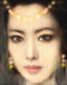 Concubina Kim Mun-hwa