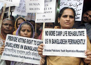 human rights violation of biharis in bangladesh essay And human rights violation  of the human, civil and democratic rights' movements throughout the country especially andhra pradesh for over a quarter of a century left this world on 8th .