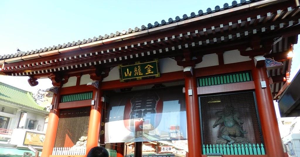 Ana en madrid viaje a tokio ix asakusa ueno y shibuya for Puerta kaminarimon