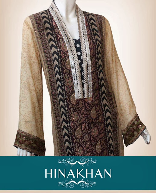 Latest Party Wear Dress 2013-2014 | Hina Khan Latest Party Wear Dress 2013-2014 By Fashion She9