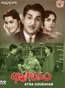 Aatma Gowravam telugu Movie