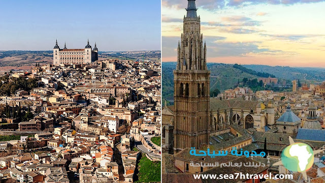 معلومات من مدينة توليدو إسبانيا | طليطلة