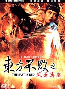 Phim Tiếu Ngạo Giang Hồ 3