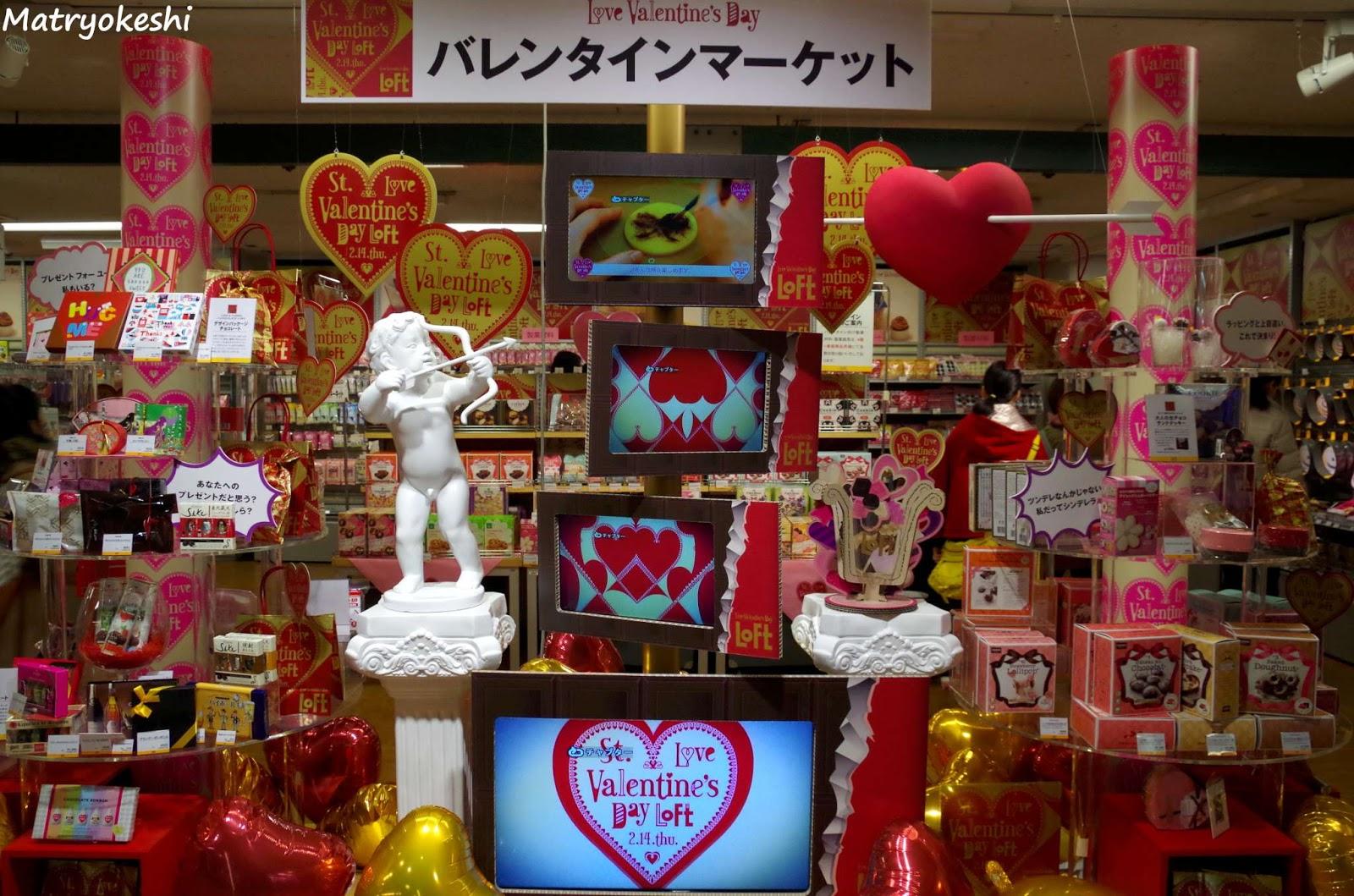 карте японский день святого валентина выбор товаров