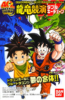 Weekly Jump Dragon Ball x Blue Dragon