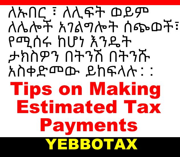 YebboTax
