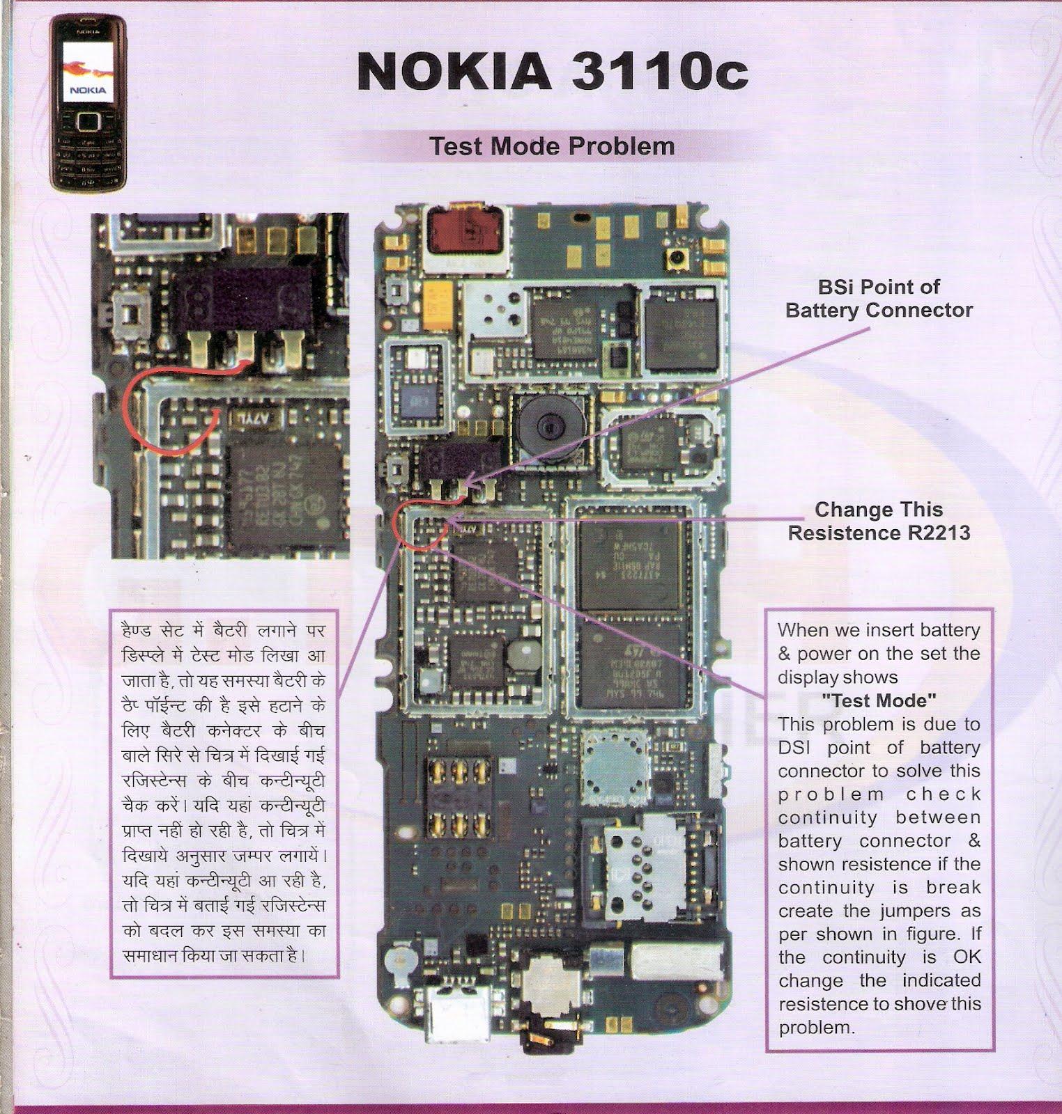 Mobile Tips Light Operated Relay Circuit D Mohankumar Ldr Ashu Mobil Reaper Nokia 3110c Sakind Part