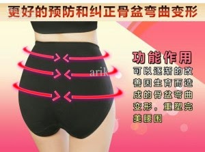 Celana Dalam pelangsing Feeling Touch High Waist Hip Up Shorts ASli Murah