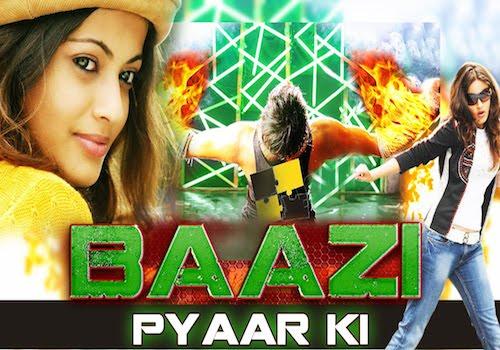 Baazi Pyaar Ki 2015 Hindi Dubbed HDRip 600mb