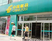 China Post in Beijing