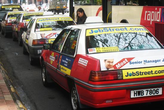 Harga Tambang Teksi KL, Penang, Johor Bahru Terkini 2015