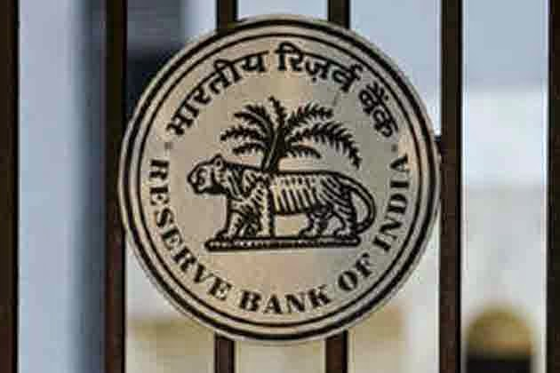 RBI no rate cut
