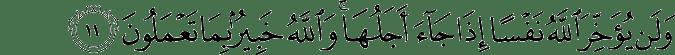 Surat Al-Munafiqun ayat 11