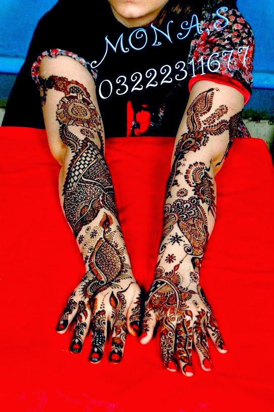 Latest Mehndi Designs 2014