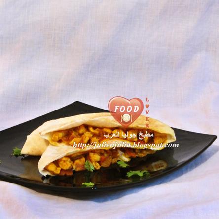 ساندويتش ستير فراي الدجاج بنكهة عربية