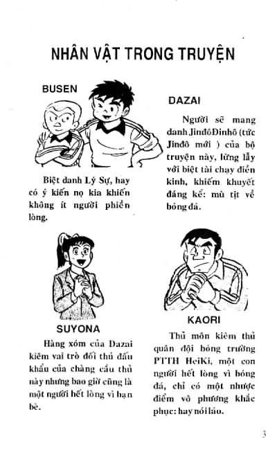 Jindodinho - Đường Dẫn Đến Khung Thành III  Tập 25 page 3 Congtruyen24h