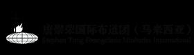 STEMI Malaysia <br>唐崇荣国际布道团