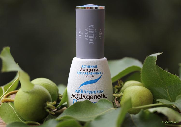 Aquagenetic