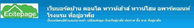 Ecitepage.com