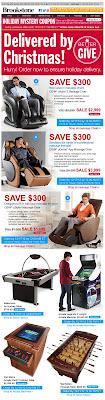 Dec. 6, 2012 Brookstone email