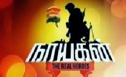 Vijay Tv Independence Day Special Show Naayagan The Real Heroes 15th August 2014 Full Program Show 15-08-2014