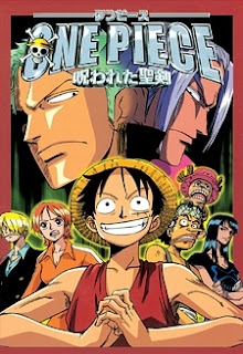 One Piece Movie 05 - The Curse Of The Sacred Sword