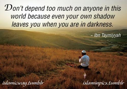 Best Islamic Quotes - My Pakistan