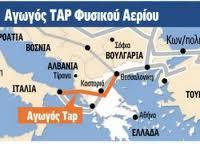 κυβερνηση, eλλαδα, ελληνικα, υπουργος