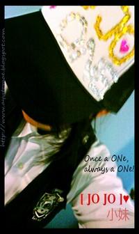 i ♥ ONe