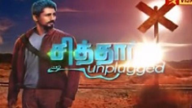 Watch Sidharth Unplugged 16-01-2016 Vijay Tv 16th January 2016 Pongal, Mattu Pongal Special Program Sirappu Nigalchigal Full Show Youtube HD Watch Online Free Download