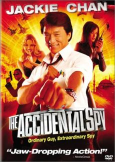 Điệp Viên Bất Đắc Dĩ – The Accidental Spy