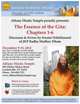 Kripaluji Maharaj's disciple to present Bhagavad Gita classes in New York, December 2012