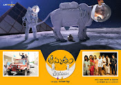 Amrutham Chandamamalo Movie Wallpapers-thumbnail-8