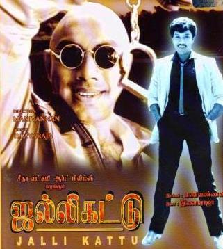 Watch Jallikattu (1987) Tamil Movie Online