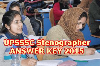 UPSSSC Stenographer Exam Answer Key 26.07.2015, Uttar Pradesh UPSSSC Stenographer Exam Solved Question Paper 2015, UPSSSC Stenographer Exam Key in pdf, www.upsssc.gov.in Steno Exam Solved Paper, UPSSSC Stenographer Solution Key 2015, UPSSSC Stenographer Exam Answer Key Download