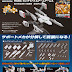 HG BUILD CUSTOM 1/144 Gunpla Battle Arm Arms - Release Info
