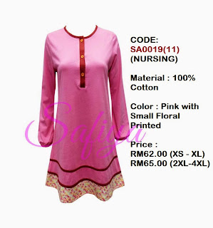 T-Shirt-Muslimah-Safiya-SA0019(11)