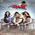 Ekkees Toppon Ki Salaami Hindi Movie Review