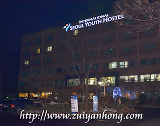 Seoul Youth Hostel