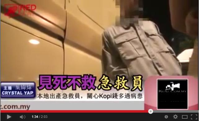 Video Pemandu Ambulan Minta RM250 Hantar Pesakit Ke Hospital